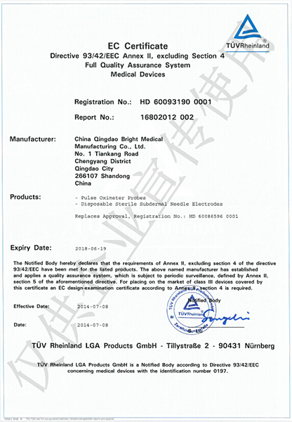 CE ISO13485 Quality System Certification