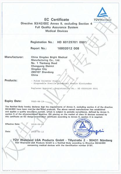 血氧探头和探针电极产品CE注册证
