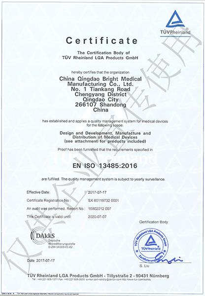 CE IS13485质量认证